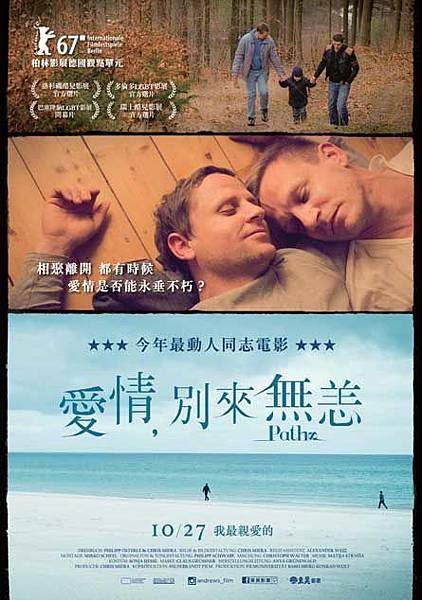 movie_016914_235714.jpg