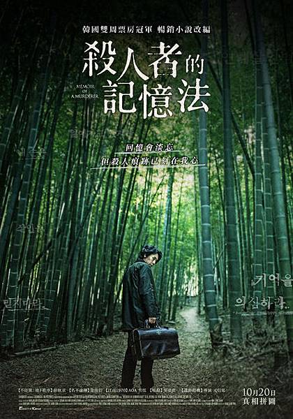movie_016849_234365.jpg