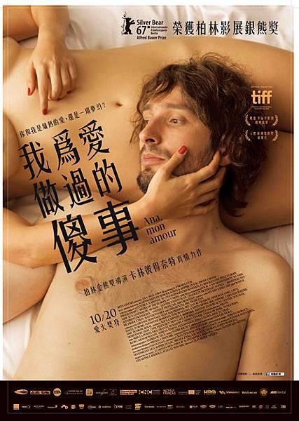 movie_016887_234226.jpg