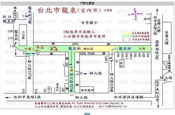 台北市龍泉市場.jpg
