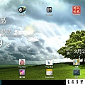 Screenshot_2012-03-26-11-59-06