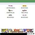 Screenshot_2012-03-26-12-00-10