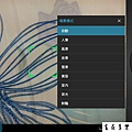 Screenshot_2012-03-26-12-03-08