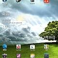 Screenshot_2012-03-26-12-04-56