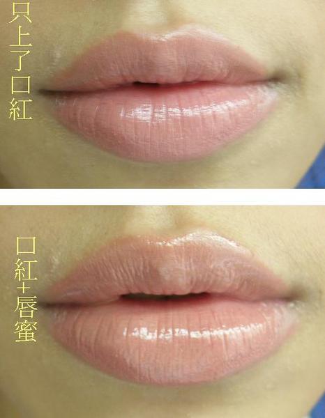 唇妝.JPG