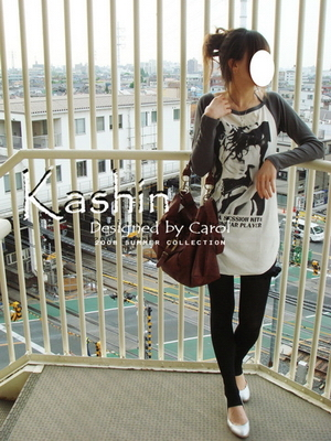 kashin2198-img449x600-1210340796850880___00394-5_調整大小.jpg