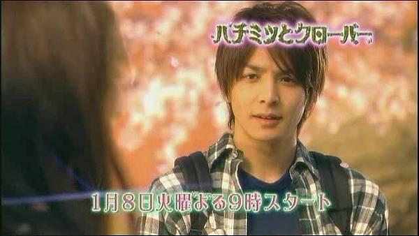 [Drama CM 2] Hachimitsu to Clover (29s).avi_000025266.jpg