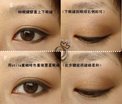 眼影步驟2.jpg