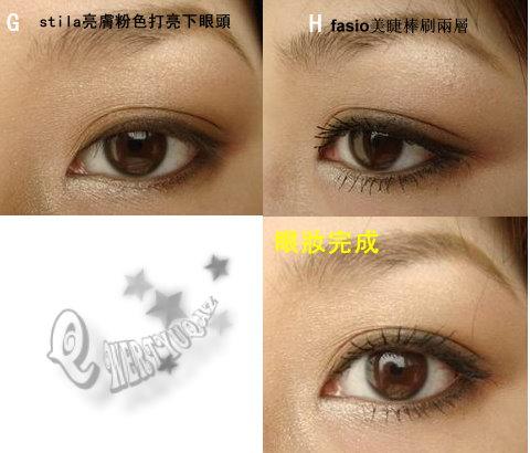 眼影步驟3.jpg