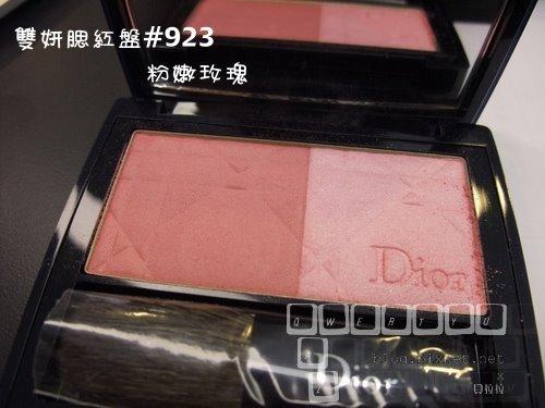 調整大小DSCF0162.JPG