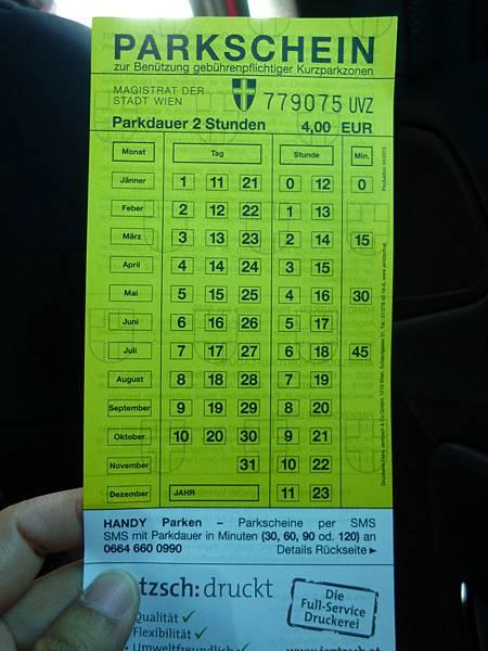 P1120544.JPG