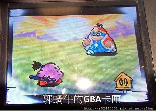 GBA 卡比之星 夢之泉4.jpg