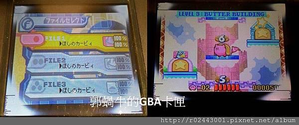 GBA 卡比之星 夢之泉3.jpg