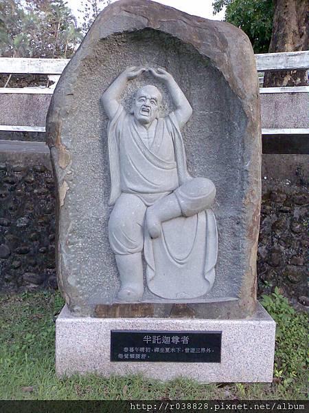 白河大仙寺11,29日 (60).jpg