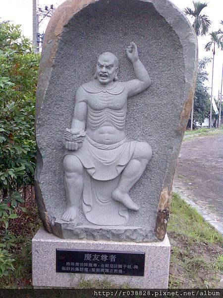 白河大仙寺11,29日 (69).jpg