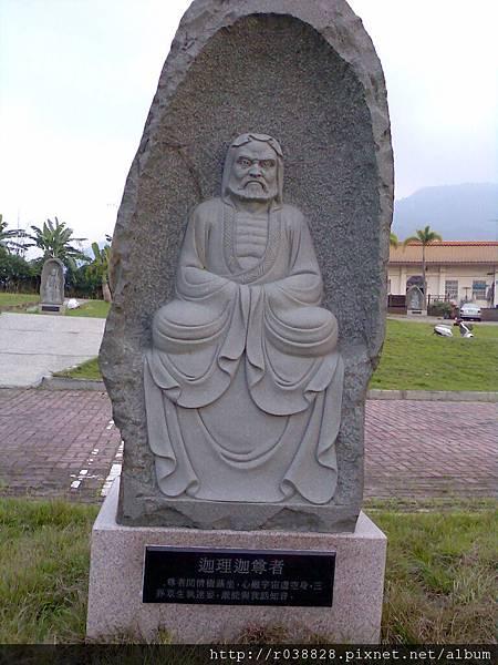 白河大仙寺11,29日 (71).jpg