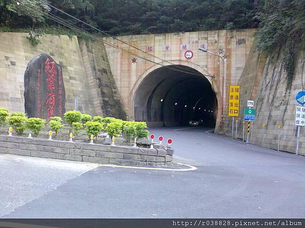 11,29日 白河關子嶺 (73).jpg