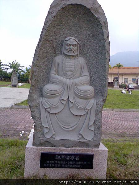 白河大仙寺11,29日 (71)
