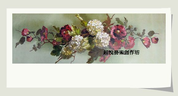 a41-m1113拼貼專用紙(25x70)=240元.jpg