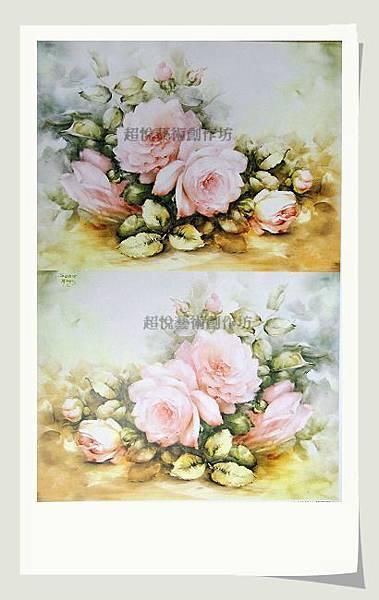 a41-AM8811拼貼專用紙(35x50)=170元.jpg