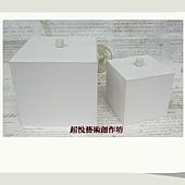 大小正方形盒組一組300元目前特價8折240元