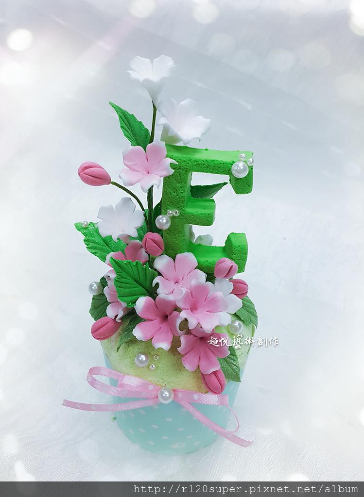 uri_mh1495810002123.jpg
