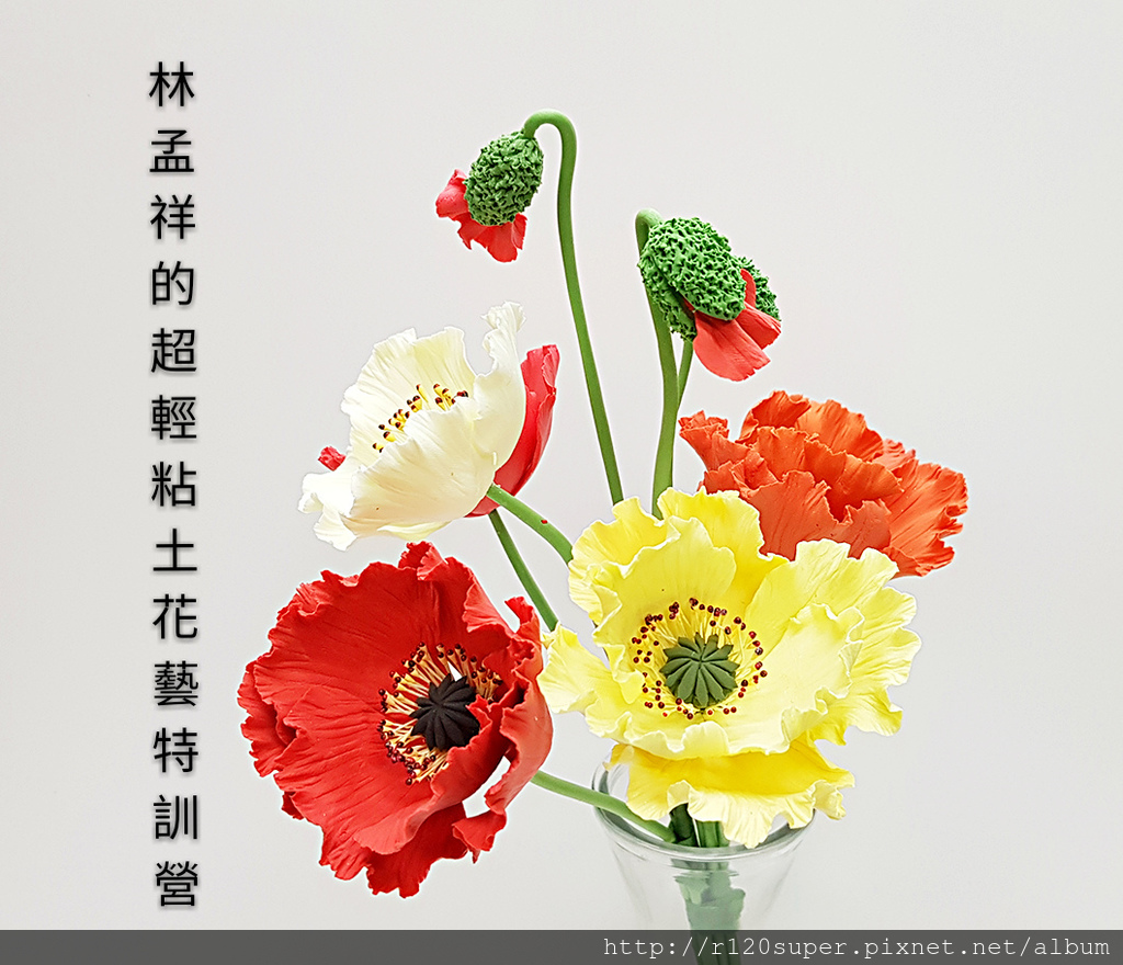 uri_mh1496241159961.jpg