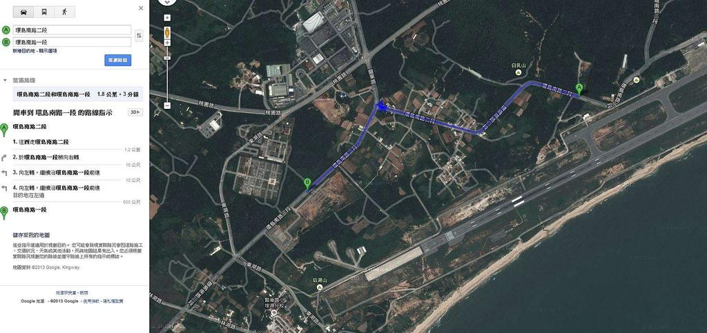 昔果山跑步路線