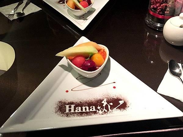 HANA錵鐵板料理