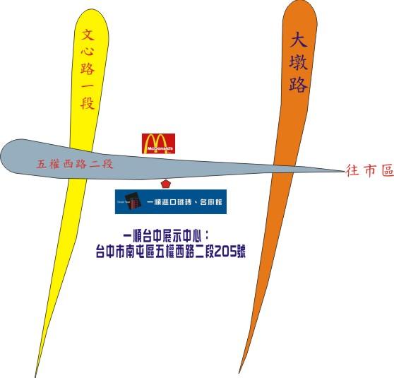 台中地圖s.jpg
