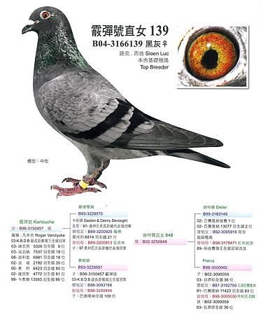 SKMBT_C35314041221410