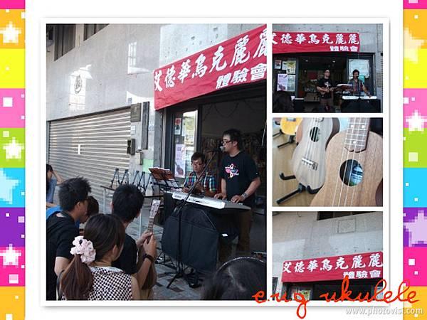 艾德華台南體驗會.jpg