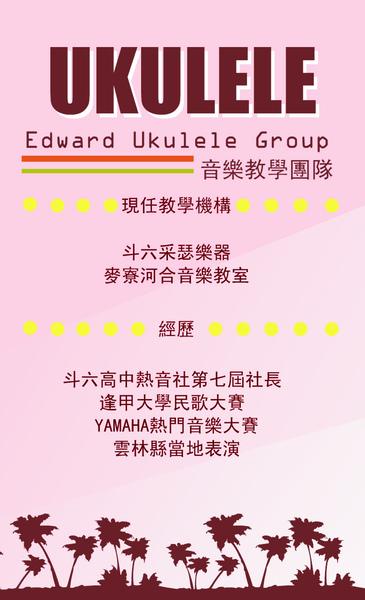 Liu_2.jpg