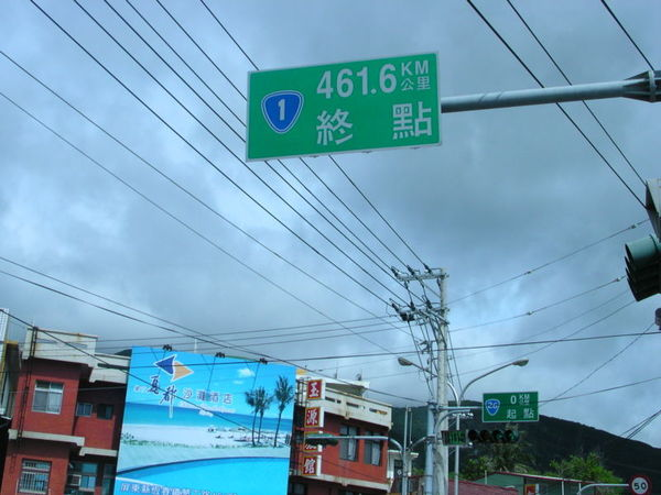 800px-End_of_Taiwan_Provincial_Way_1.jpg