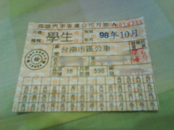 DSC01051-1.JPG