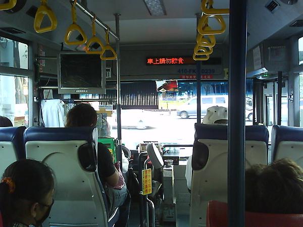 DSC00956.JPG