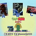 KERORO版ABC