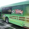 bus_06