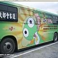 bus_08