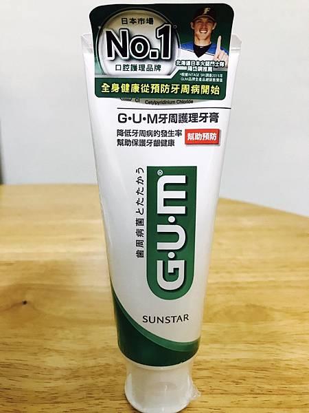 GUM_170816_0007
