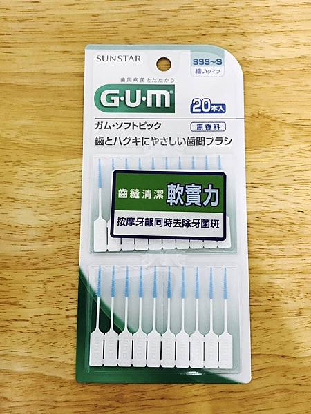 GUM_170816_0014