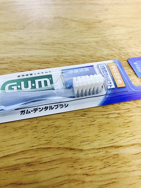 GUM_170816_0012