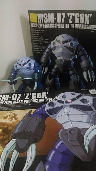 MSM 07 魔蟹