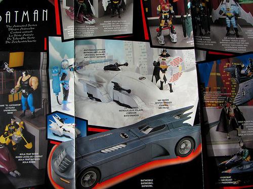 蝙蝠車3.jpg