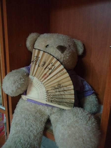 熊熊 002