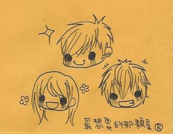 小渚的信♥1.jpg
