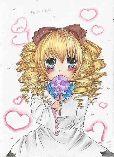 粉紅(溫和版)