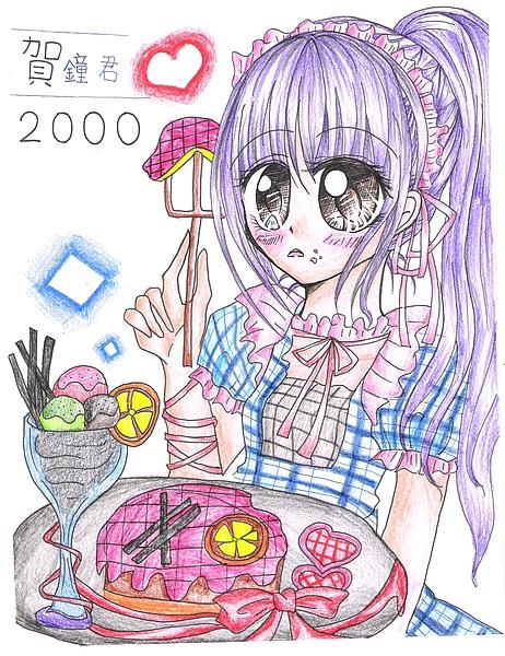 鐘君2000賀圖(兔仔).jpg