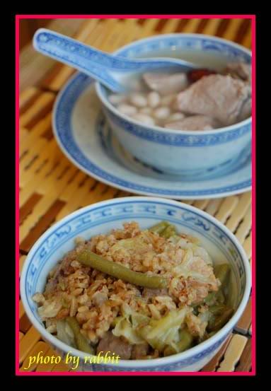 菜豆糙米飯