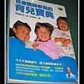 书本分享 ~ 育儿宝典